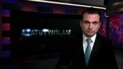 «Ազատություն» TV լրատվական կենտրոն, 5-ը հունիսի, 2015թ․