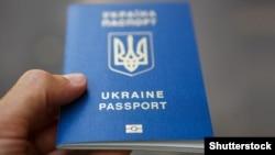 Біометричний паспорт громадянина України