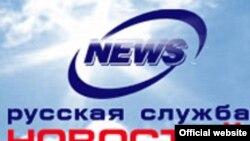 После смены руководства некоторые журналисты покинули «Русскую службу новостей»