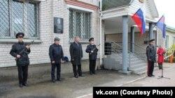 Торжественное открытие почетной доски в Никольске