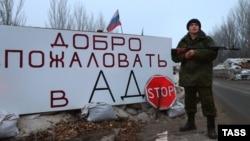Представник угруповання «ДНР» біля пункту пропуску при в'їзді в Горлівку Донецької області, 14 грудня 2014 року