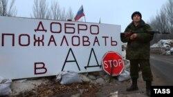 Озброєний сепаратист на в'їзді в Горлівку, Донецька область, 14 грудня 2014 року