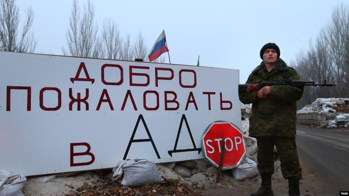 На оккупированных территориях Украины преследуют верующих