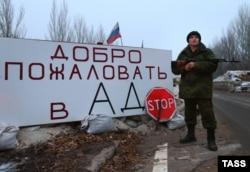 Блок-пост сепаратистов на въезде в Горловку