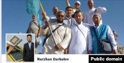 Скриншот страницы в сети Facebook пользователя Нуржана Даркулова.