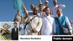 Имам Нұржан Дәріқұловтың Facebook аккаунтының скриншоты