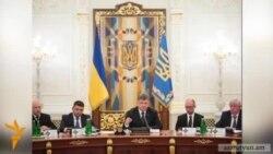 Նոր դոկտրինը արձանագրում է, որ Ռուսաստանը Ուկրաինայի ռազմական հակառակորդն է