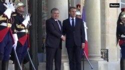 Эммануэль Макрон встретил Шавката Мирзияева в Елисейском дворце