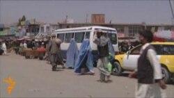 Afganistanci se sjećaju 11. septembra 2001.