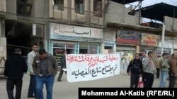 Мосул - кампања за отворање на затворените улици