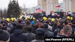 26 мартта узган митинг
