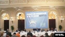 «Форум 2000», Прага, 12 жовтня 2008 р.