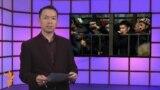 Видео жаңылыктар, 28-ноябрь, 2013