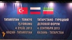 Казанда Татарстан-Төркия форумы узды