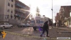 Դիրաբեքիրում պայթեցվել է ոստիկանության շենքն ու հարակից կառույցը