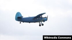 У ДСНС додали, що інцидент стався 23 червня близько 10:00 поблизу села Млини Лохвицького району, літак здійснював обробку полів