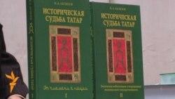Татарлар турында яңа китап