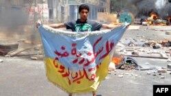 دولت موقت، از روز گذشته وضعیت فوقالعاده اعلام کرده است و وزارت کشور مصر به نیروهای امنیتی این کشور فرمان داده برای حمایت از مراکز امنیتی از «گلوله جنگی» استفاده کنند