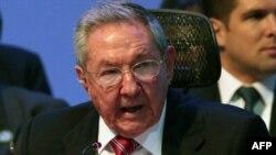 Рауль Кастро Коста-Рикадагы саммитте сүйлөөдө. 28-январь, 2015-жыл.