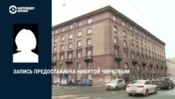 Как в российских школах и вузах учащихся и преподавателей наказывают за гражданскую позицию