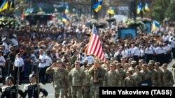 Parada militară de la Kiev, 24 august 2021