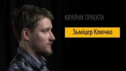 MovaСup.by - праграмісты-энтузіясты ствараюць онлайн-гульню па вывучэньні беларускай мовы