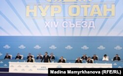 Президиум 14-го съезда партии «Нур Отан». Астана, 25 ноября 2011 года.