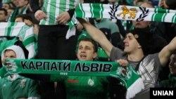Болельщики клуба «Карпаты»