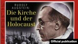 """Папа Пий XII обложке """"Шпигеля"""": """"Церковь и Холокост"""""""