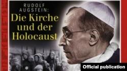 Пий XII на обложке немецкого журнала Spiegel, тема номера – «Церковь и Холкост»