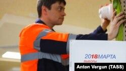 Установка веб-камер на избирательном участке выборов 2018 года