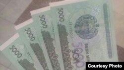 На данный момент самой крупной купюрой в Узбекистане считается 5 тысяч сумов.
