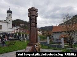 Пам'ятник росіянам, які воювали на боці сербів у Боснії 1992–1995 років, на цвинтарі у місті Вишеград
