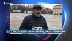 Видеоновости Кавказа 9 декабря