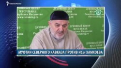 Видеоновости Кавказа 27 декабря