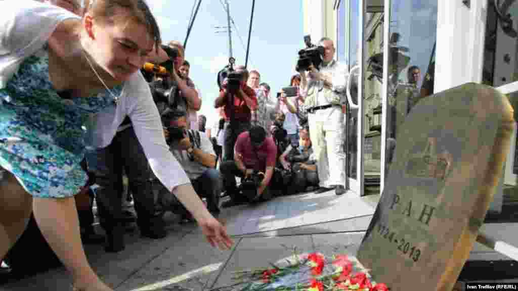 В 2013 году в России прошла скандальная реформа Академии Наук, вызвавшая протесты в научной среде.