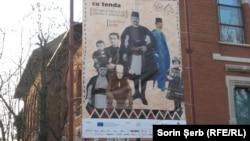 Afișul expoziției de la Muzeul Țăranului Român