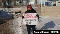 """Одиночный пикет в поддержку осужденных по делу """"Сети"""" в Омске"""