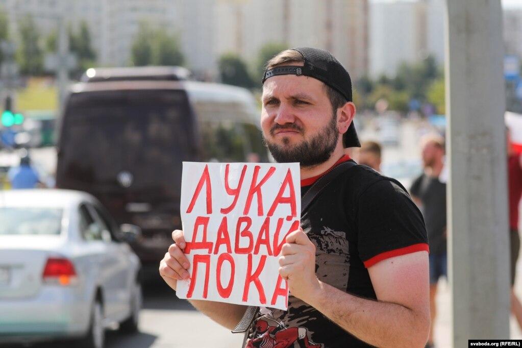"""... und sang: """"Es lebe Weißrussland!""""  und """"Los!"""""""