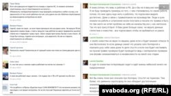 Камэнтары ў сацсетках «Аднаклясьнікі» і «Ўкантакце»