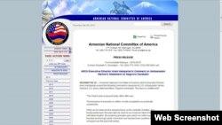 Արտապատկերում Վաշինգտոնի Հայ դատի գրասենյակի պաշտոնական կայքէջից