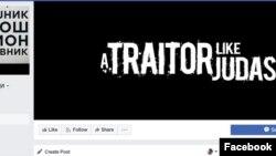 Фејсбук страница Предавници за малтретирање на оние кои гласаат на референдумот во дијаспората
