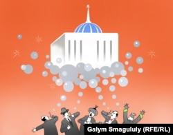 """Ода Акорде"". Карикатура художника Галыма Смагула."