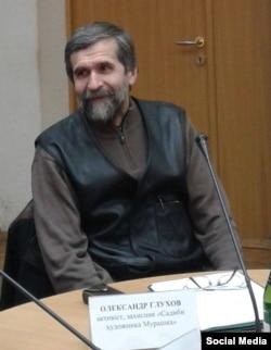 Олександр Глухов