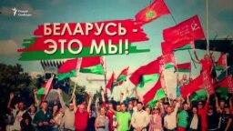 Саўка ды Грышка пра «дзень народнага адзінства»