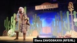 Спектакль «Братец Кролик и Братец Лис» – история в стиле вестерн для самых маленьких