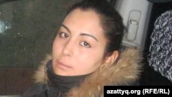 Зарина Қадықова.