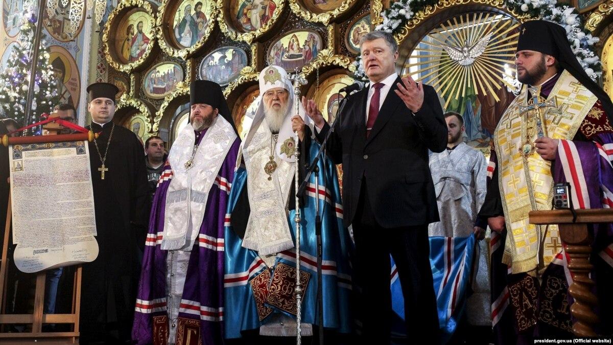 Радио Свобода Daily: Томос об автокефалии ПЦУ побывал в Ровно