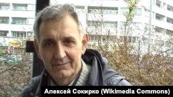 Виктор Сокирко.