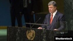 Президент Украины Петр Порошенко выступает на саммите ООН
